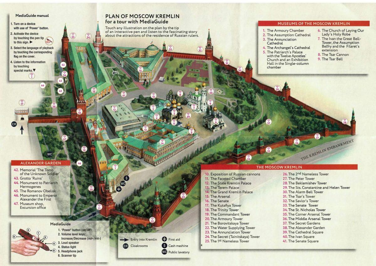 egyeni-utazo-moszkva-kreml_térkép (1)